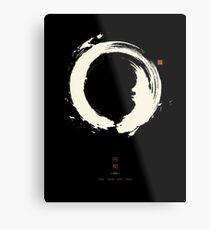 Black Ensō / Japanese Zen Circle Metal Print