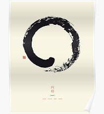 Ensō / Japanese Zen Circle Poster