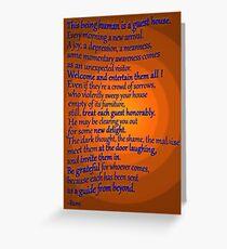 A favorite RUMI poem Greeting Card