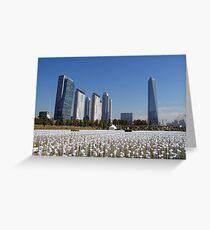 Songdo Incheon Korea Greeting Card