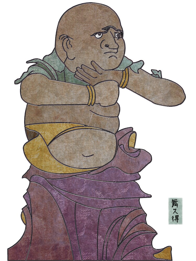 Attendant of Fudo Myo-O by Mike Connor