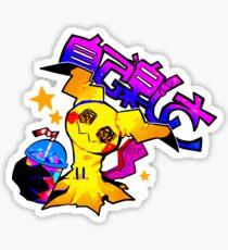 mimikyu   self enjoyment  Sticker