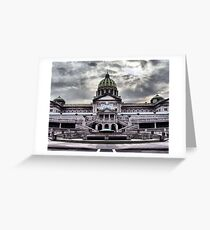 Pennsylvania State Capitol Building Greeting Card