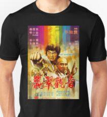 Buddhist Fist Unisex T-Shirt