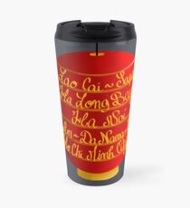 Little Trip in Viet Nam Travel Mug