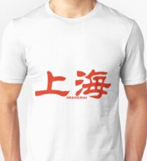 Chinese characters of Shanghai Unisex T-Shirt