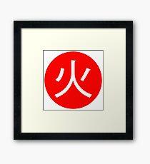 """""""Fire"""" - Kanji Framed Print"""