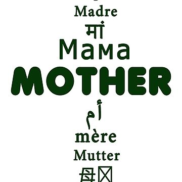 Mother Tee, Mom love, Mommy and family, mutter, mama tshirt design by chiplanay