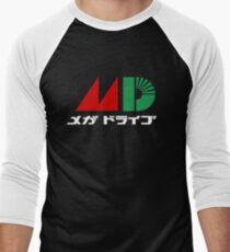 Sega Mega Drive Logo T-Shirt