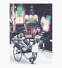 Hong Kong Beauty Photographic Print