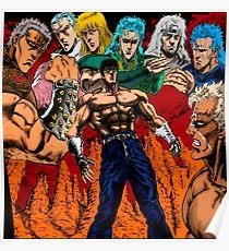 Hokuto Shinken - Final Musou Tensei Poster