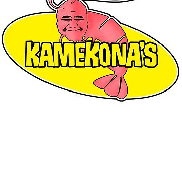Kamekona's Shrimp Logo (Outline) by fozzilized