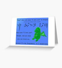 The Dragonborn Loves You. Greeting Card