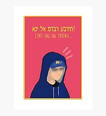 Not Israeli dull guy Photographic Print