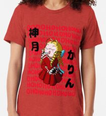 Kanzuki Karin Vintage T-Shirt