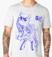Pony Satsuki Men's Premium T-Shirt
