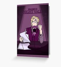 Cecil Welcome to Nightvale  Greeting Card