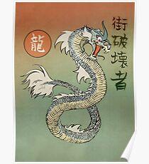 Ancient Gyarados Poster