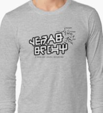 """Guardians of the Galaxy Vol. 2 """"Gears Shift"""" (Accurate Design) Long Sleeve T-Shirt"""