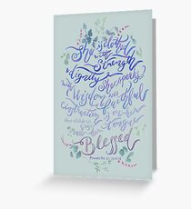 She is Clothed in Strength - Proverbs 31 - light sage Greeting Card