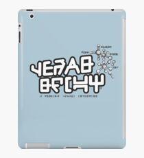 Star Lord's shirt iPad Case/Skin