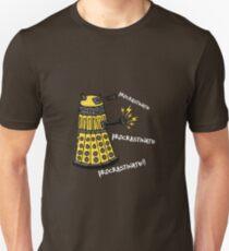 Procrastinate! Unisex T-Shirt