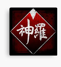 Shinra grunge logo Canvas Print