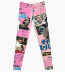 Army of Darkness  Leggings