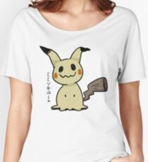 Mimikyuu Women's Relaxed Fit T-Shirt