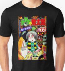 GeGeGe Yokai Manga Tribute T-Shirt