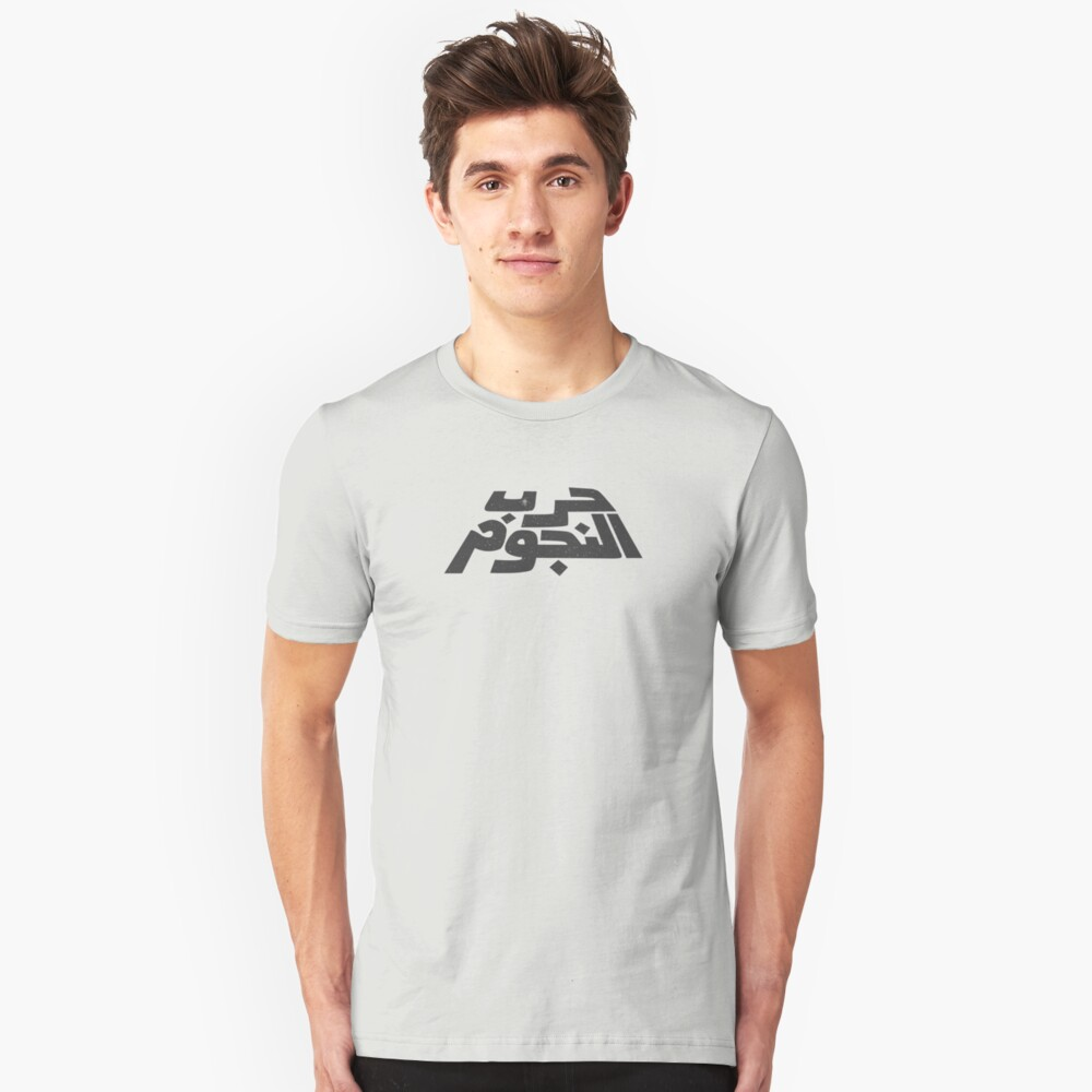 War in the Stars Arabic - Grey Retro Logo Slim Fit T-Shirt