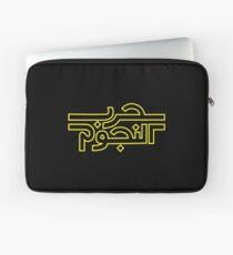 Star Wars Arabic - Classic Yellow Logo (version 2.0) Laptop Sleeve