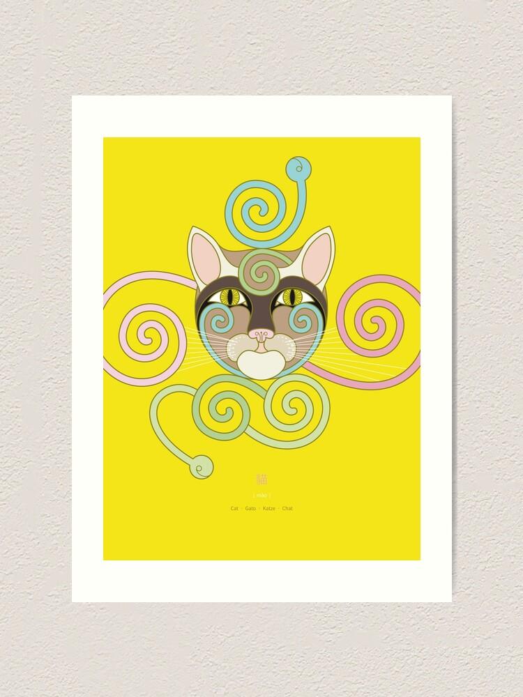 Alternate view of Yellow Spiral Cat Art Print
