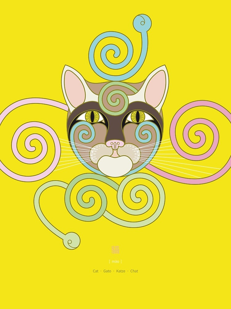 Yellow Spiral Cat by Thoth-Adan