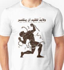 and their chains break and fall ولا بد للقيد أن ينكسر Unisex T-Shirt