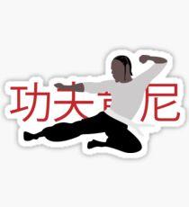 Kendrick Lamar - Kung Fu Kenny Sticker