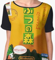 Animal Crossing: Doubutsu No Mori Chiffon Top