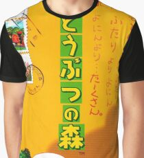 Animal Crossing: Doubutsu No Mori Graphic T-Shirt