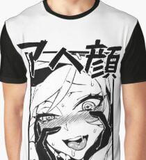 a h e g a o ( ͡° ͜ʖ ͡°) Graphic T-Shirt