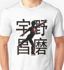 Shoma Uno (White Background) Unisex T-Shirt