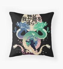 Dragons (2) Throw Pillow