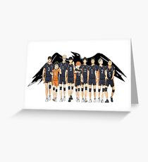 Team Karasuno Greeting Card
