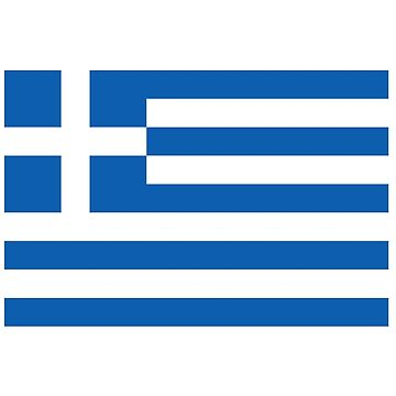 Greek National Flag T-Shirt - Greece Sticker by deanworld