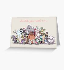 Should You Need Us (Super Extended) Greeting Card