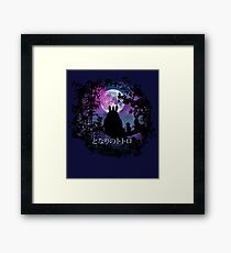 Under the moon 2nd version Framed Print