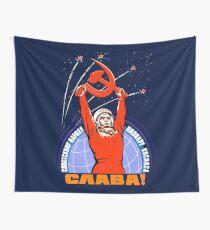 Soviet Propaganda. Yuri Gagarin Wall Tapestry