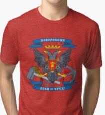 Coat of arms of Novorossiya Tri-blend T-Shirt