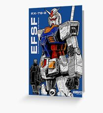 Gundam Greeting Card
