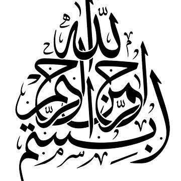 Bismillah (In the name of Allah) by blasphemyth