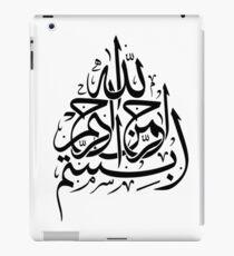 Bismillah (In the name of Allah) iPad Case/Skin